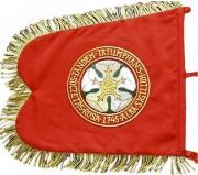 Crest & Banner